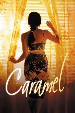 CARAMEL  CARAMEL  CARAMEL  CARAMEL