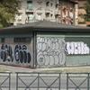 Foto 01 Bozzolo 11/G