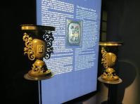 museo Garda