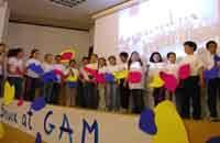 gam-7