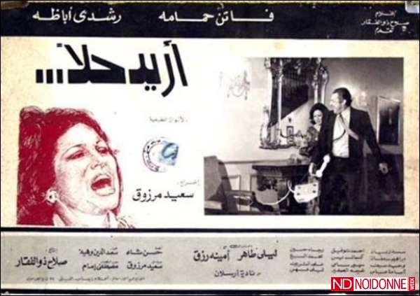 egiziane