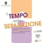 IL TEMPO DELLA SEPARAZIONE save the date