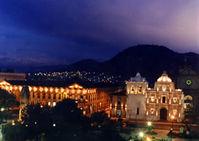 Quetzaltenango - Gemellaggio
