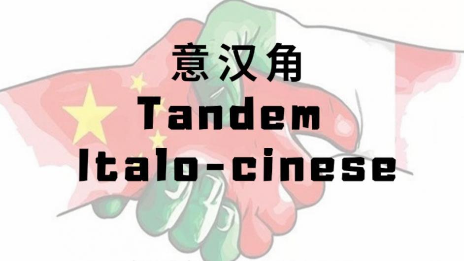 locandina tandem italo-cinese