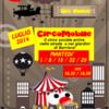 """Locandina appuntamenti Luglio 2014 """"Circo mobile: il circo in strada"""""""