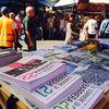 Riqualificazione del Mercato Foroni | INFOroni | Luglio 2014-2